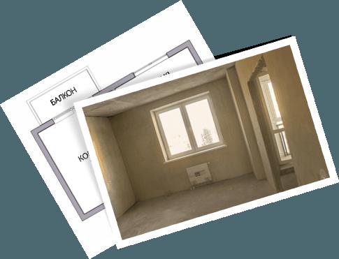 Строительство реконструкций и капитальный ремонт