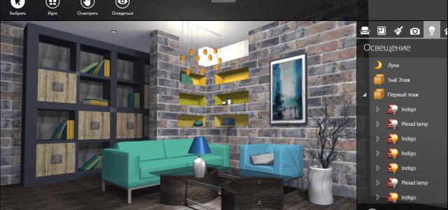 Дизайн интерьера 3D под ключ 3D визуализация интерьера Томск. Выполним 3d дизайн проект квартиры, услуги по дизайн квартиры 3d за 2 дня - 300 руб./м2.