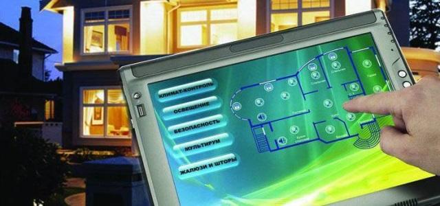 Проект инженерных систем инженерное проектирование в Томске. Проекты инженерных коммуникаций: электричество, вода, канализация. Выполним под ключ.